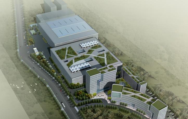 ◆热烈祝贺我司全国医药类首个绿色工业项目通过评审