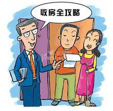 收房先需验房聘请第三方验房是否有必要