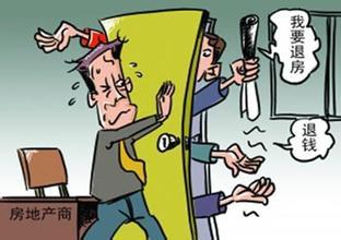退房的条件是什么法律规定哪些情况下可以退房