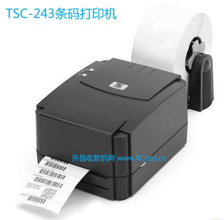 TSC-243/244条码打印机