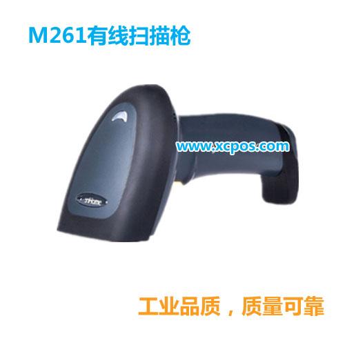 M261有线扫描枪