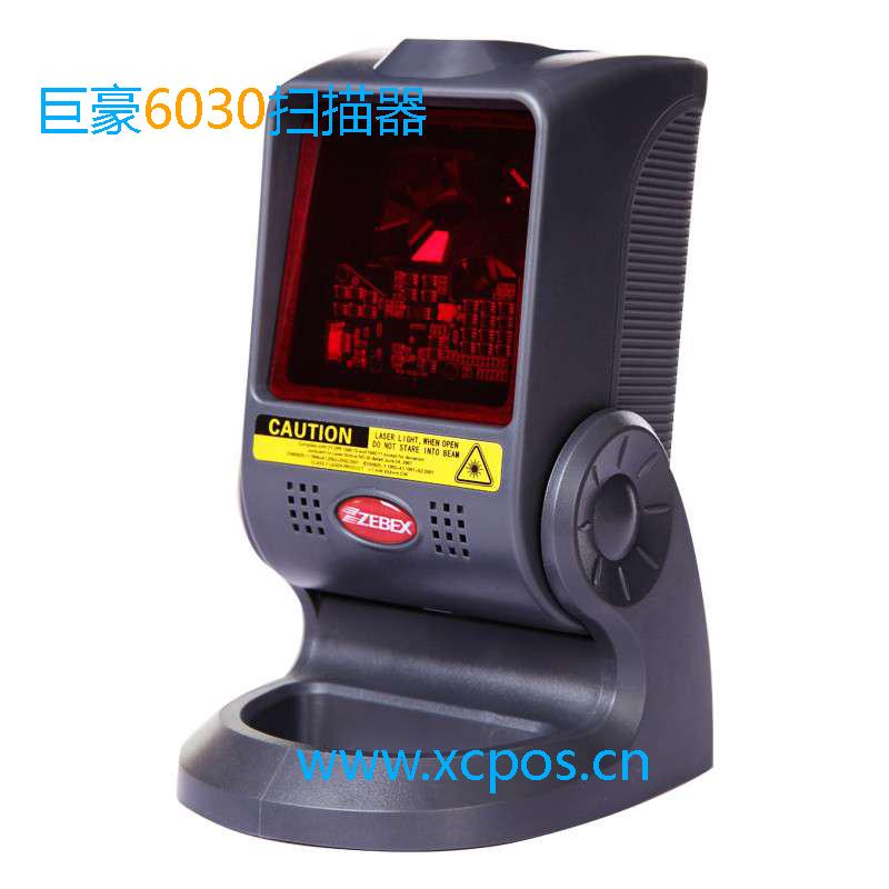 巨豪6030扫描平台