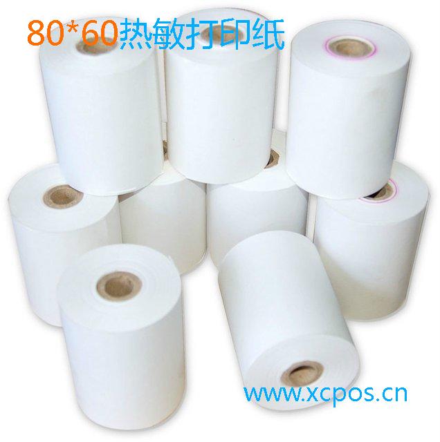 80*60热敏打印纸
