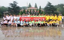 2012乐虎国际娱乐行——红色拓展之旅