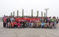 2013乐虎国际娱乐行——夏日海洋之旅