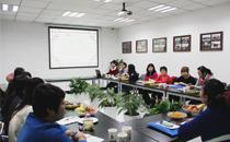 乐虎国际娱乐力通客服官方培训会