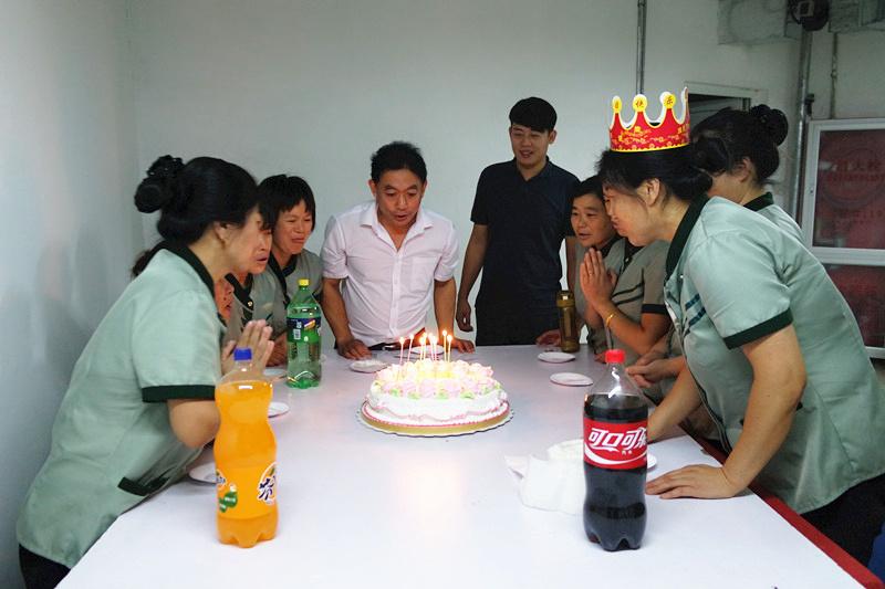 公司为项目官方过生日