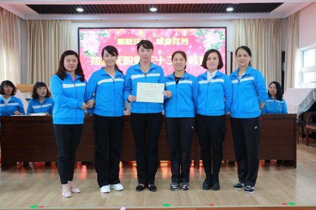 共赢团队(五年组)