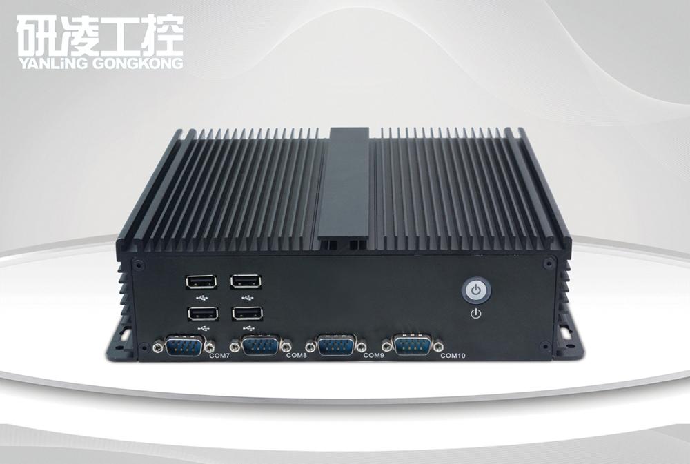 IBOX-207(1037UC)