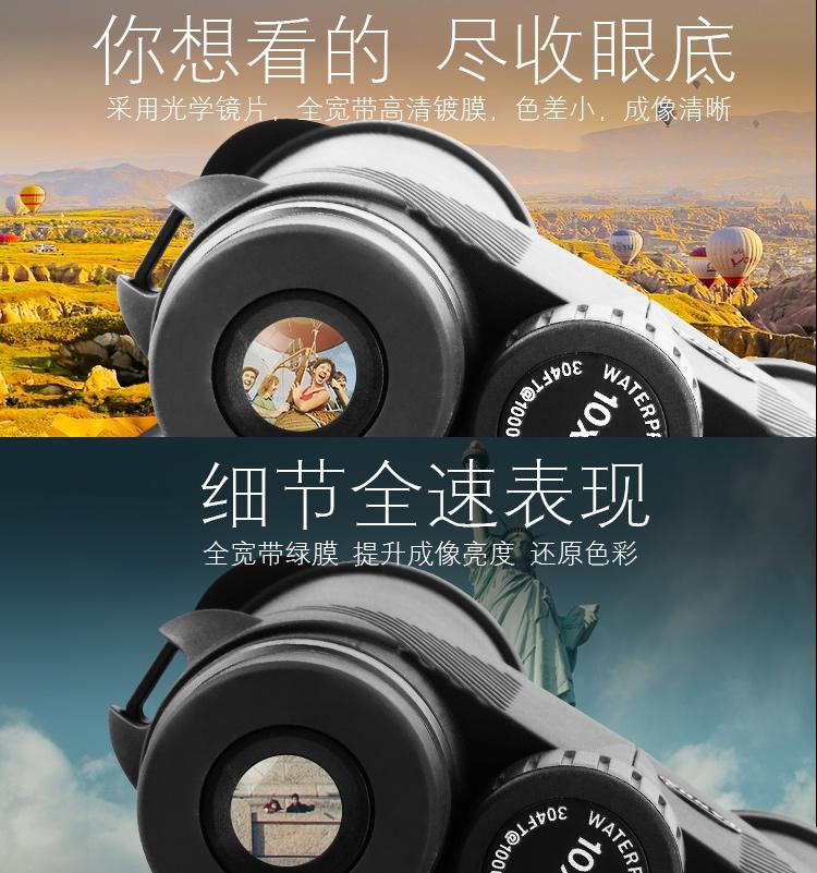 熊猫望远镜官网_lcgfewux.com:熊猫望远镜 云光80周年纪念出品10x42充氮防水望远镜 ...