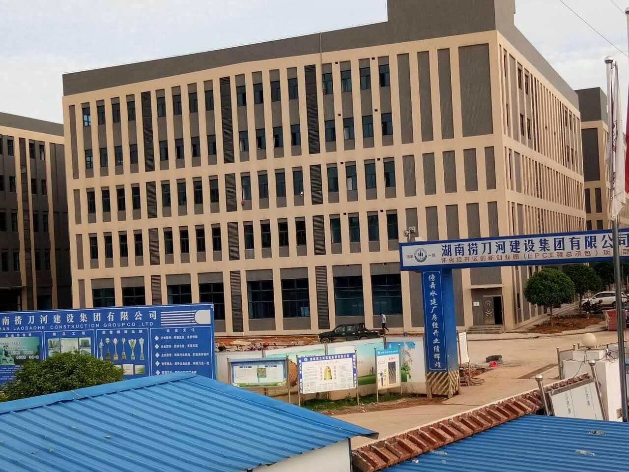 湖南怀化市创新创业园项目