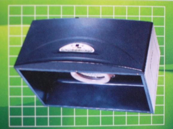 多用途智能型《吸油烟机》(XR-YA型)