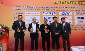 2015中国好手机颁奖典礼回顾视频