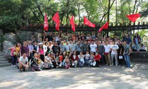 第一届:深圳手机产业登山节