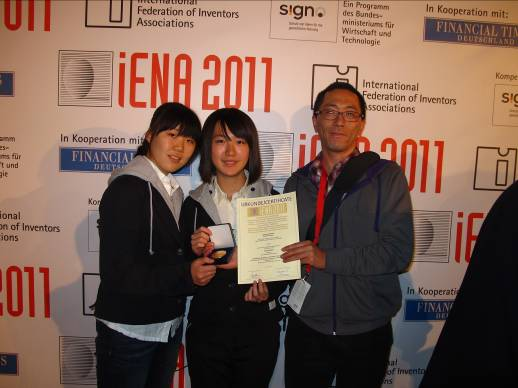 国际发明展项目11月举办