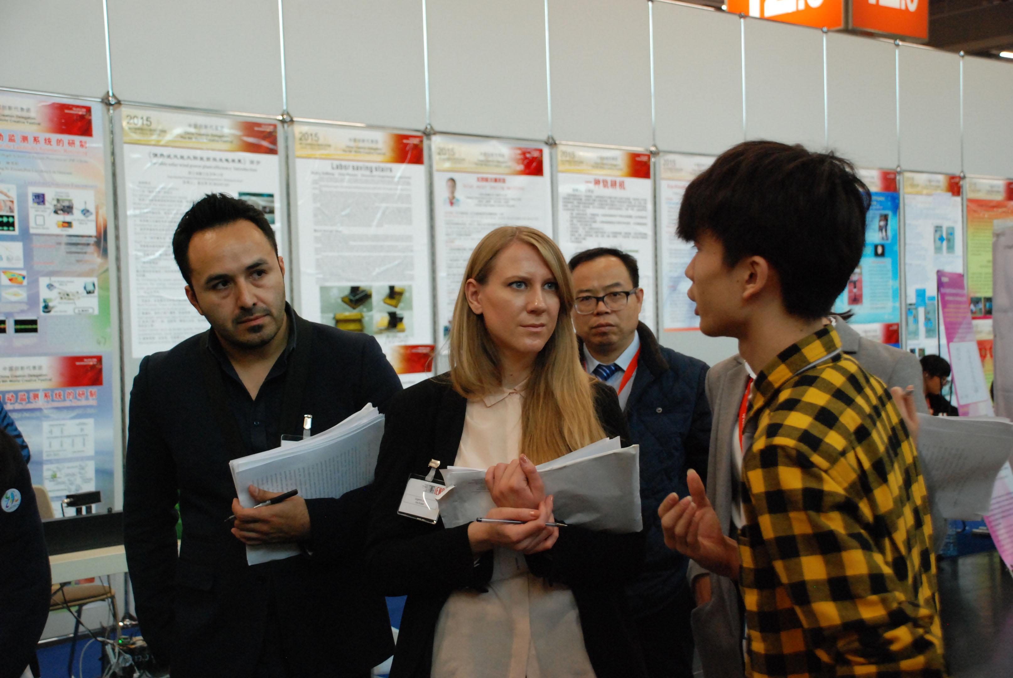 2015年第67届德国纽伦堡国际发明展活动照片
