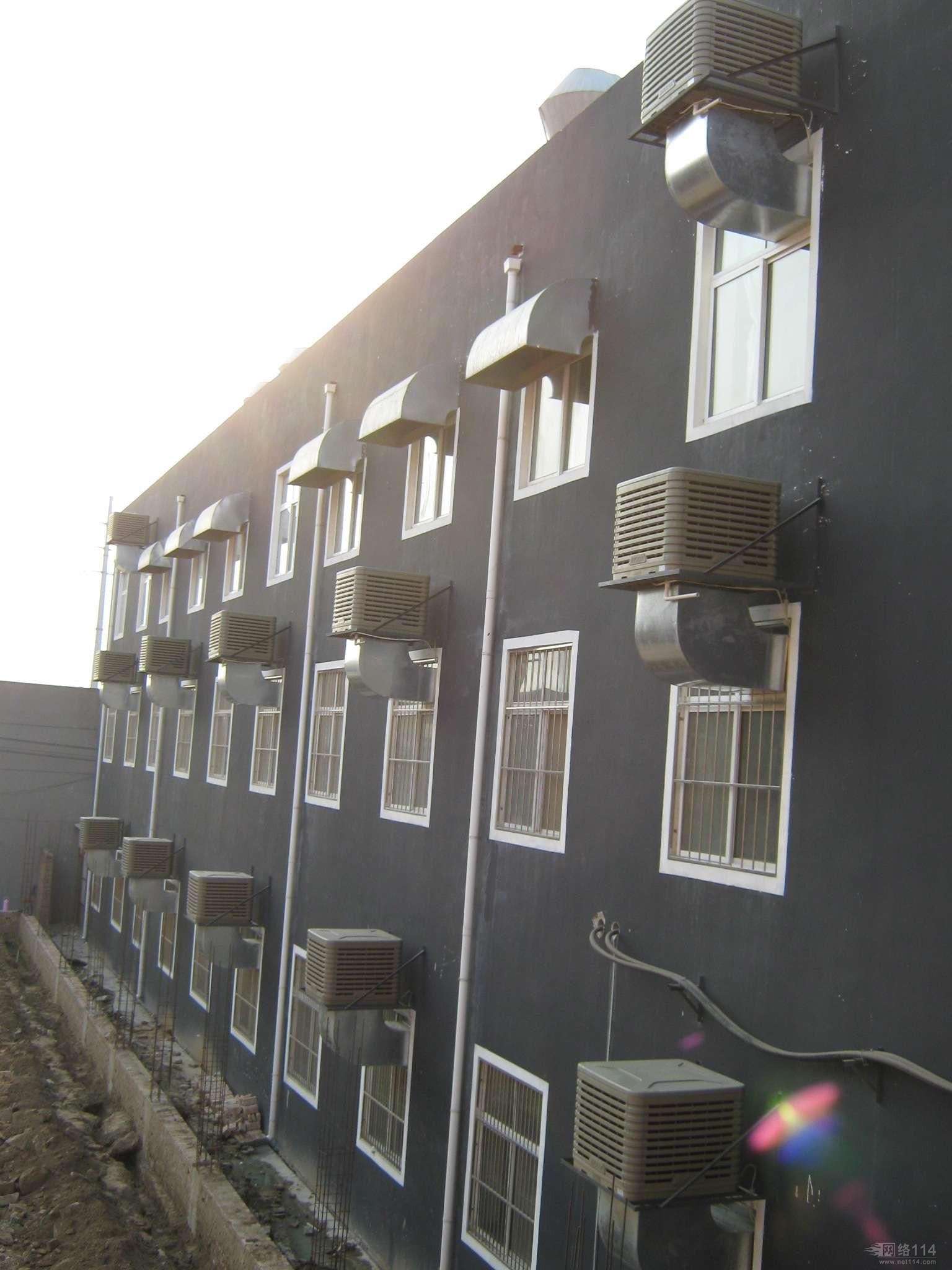 厂房用冷风机