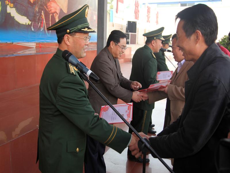 董事长获颁证书