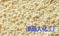 弱酸性阳离子交换树脂