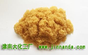 强酸型阳离子交换树脂