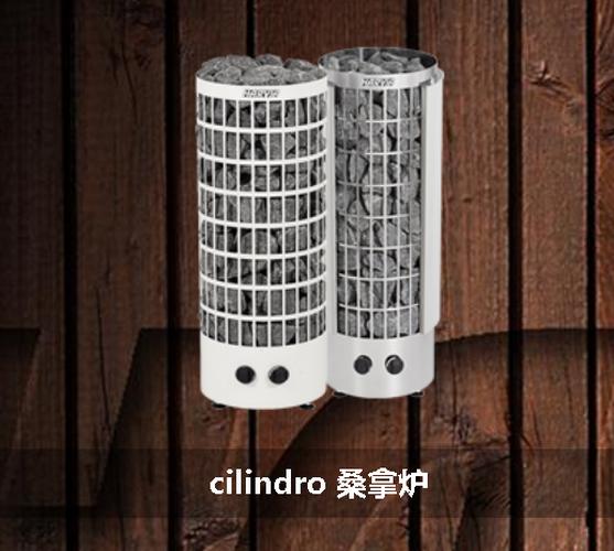 HARVIA桑拿炉Cilindro 系列