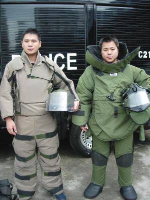 安检排爆装备