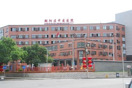2009年北京澳利在线朝阳医院抗震加固