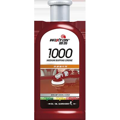 #1000 快速抛光剂 WF-1200