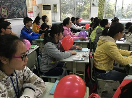 锡北片青年教师物理课堂教学大赛开赛