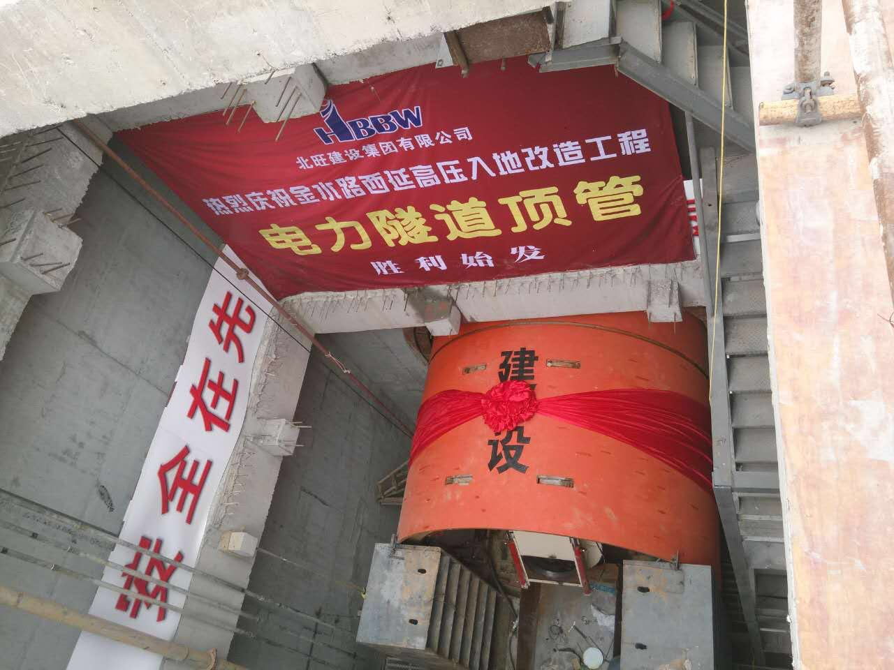 郑州市西站路西三环辅道-西站北街高压走廊迁改工程