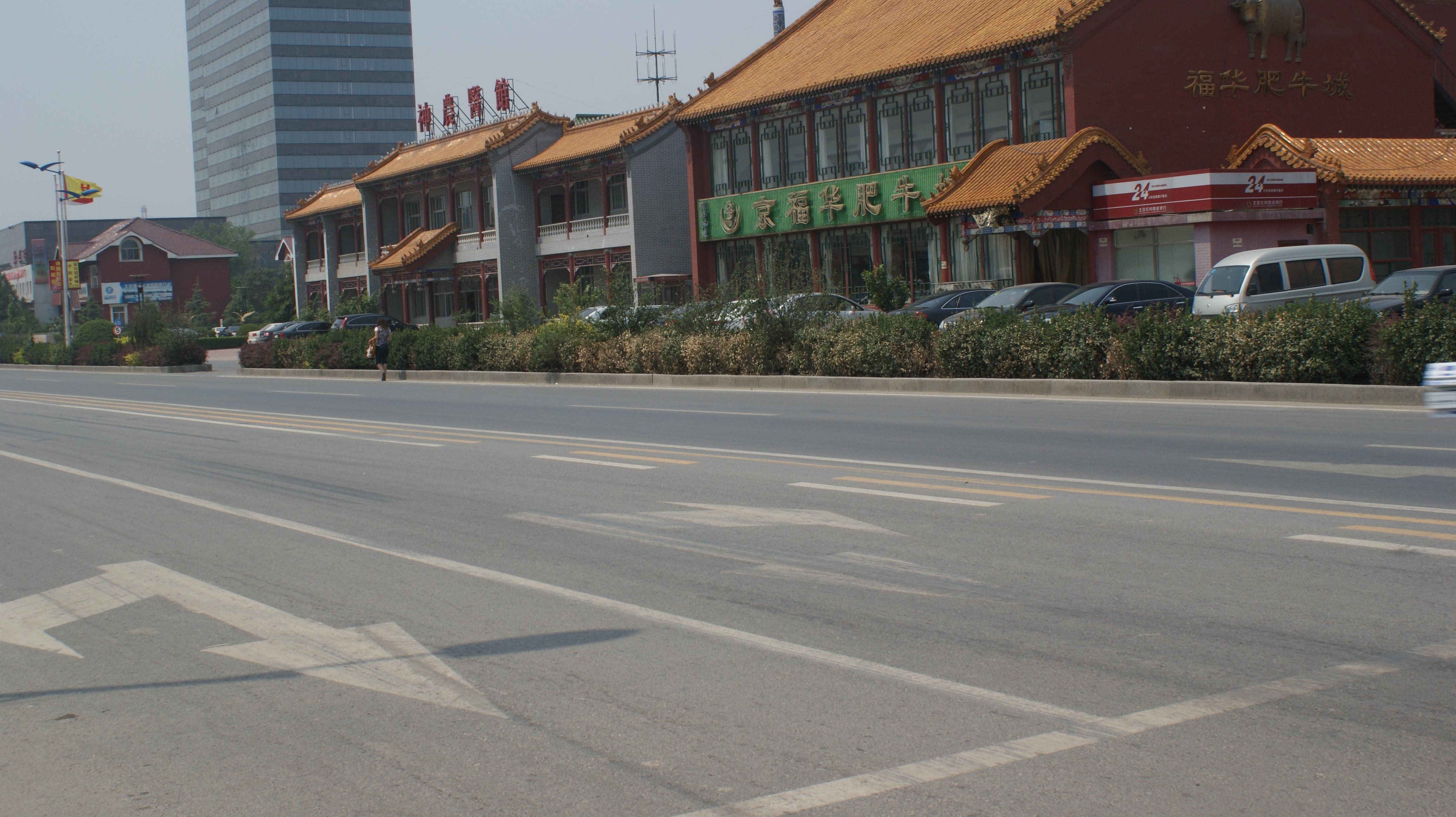 北京市昌平区七北路道理工程