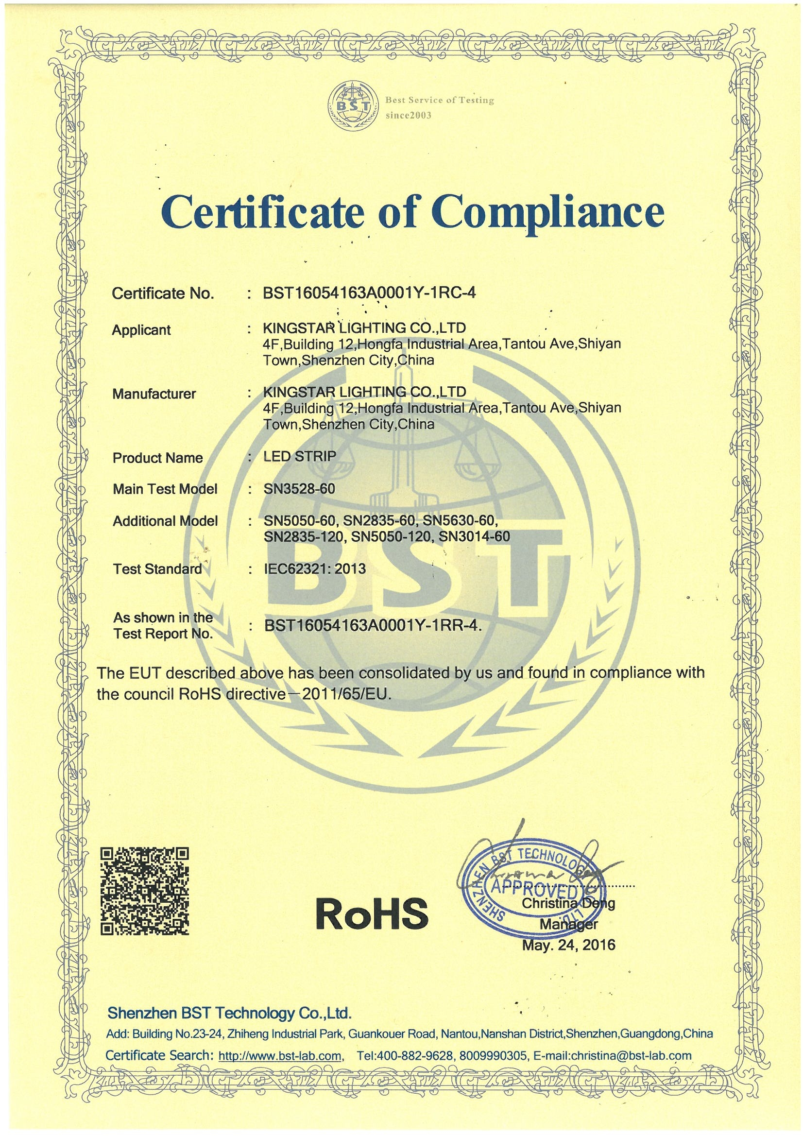 RoHS certificate for led strip