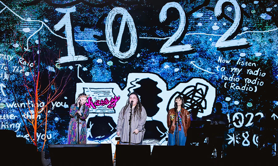 """""""1022出道""""演唱会"""