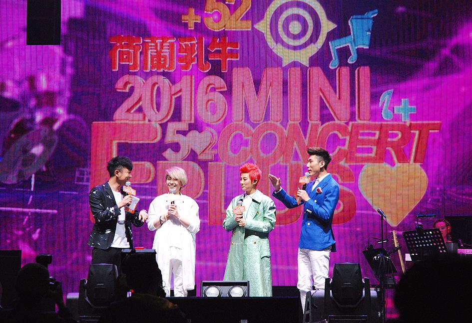 乐范+52 mini concert 刘力扬、刘忻演唱会