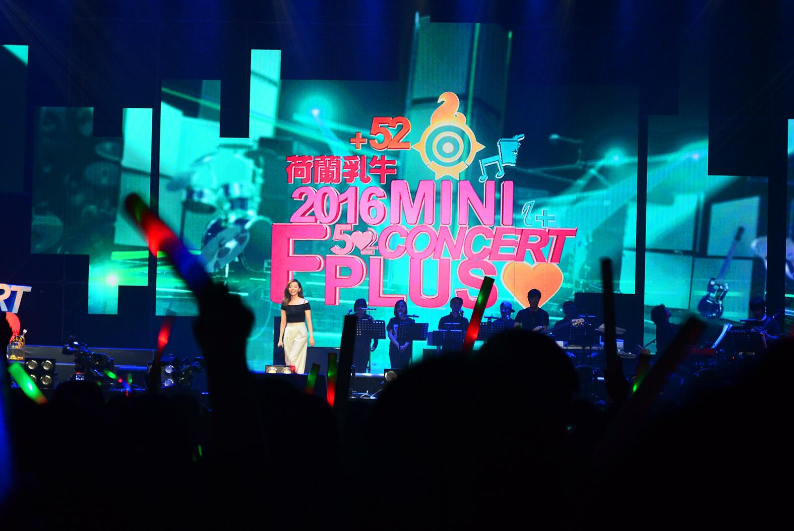 乐范+52 mini concert 张靓颖、王铮亮演唱会