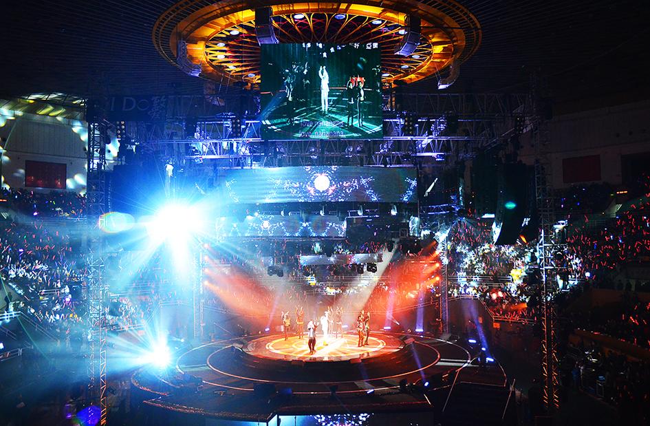 I DO致爱2016北京演唱会
