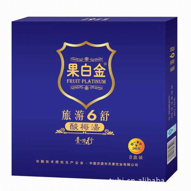 果白金-旅游6舒-大礼盒