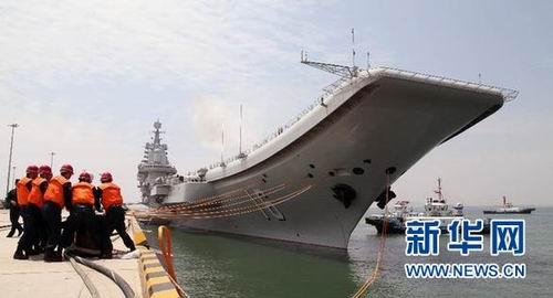 13辽宁舰出海开展科研试验和训练 -荥阳市科学技术