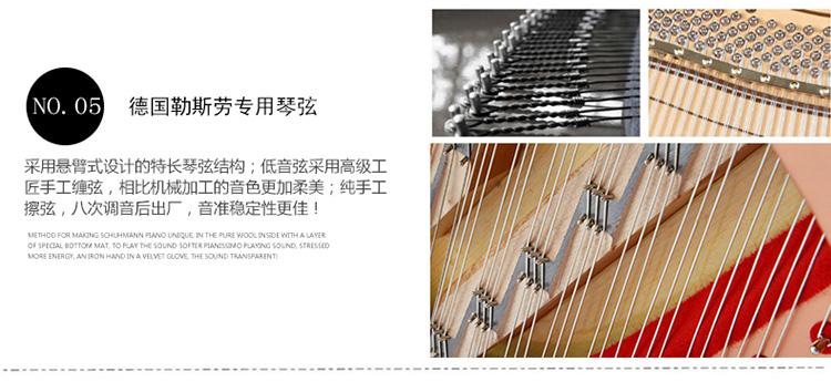 舒曼立式钢琴122-K1