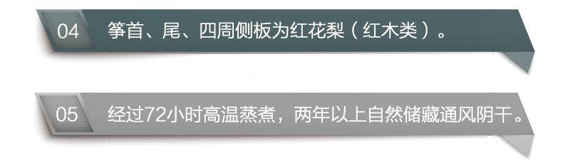 龙凤古筝9601