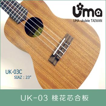 UK-03