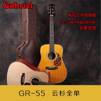5GR55