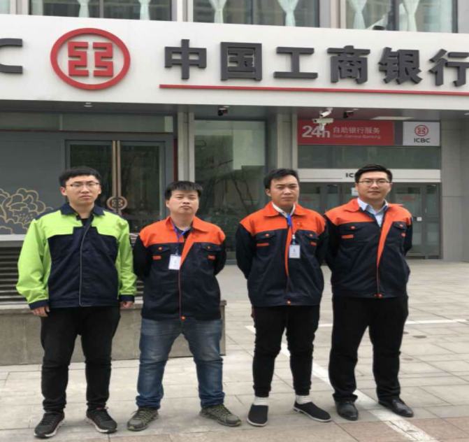 昂可马与中国工商银行达成合作