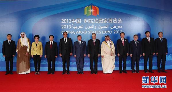 2011-2014 [银川]中国阿拉伯国家博览会