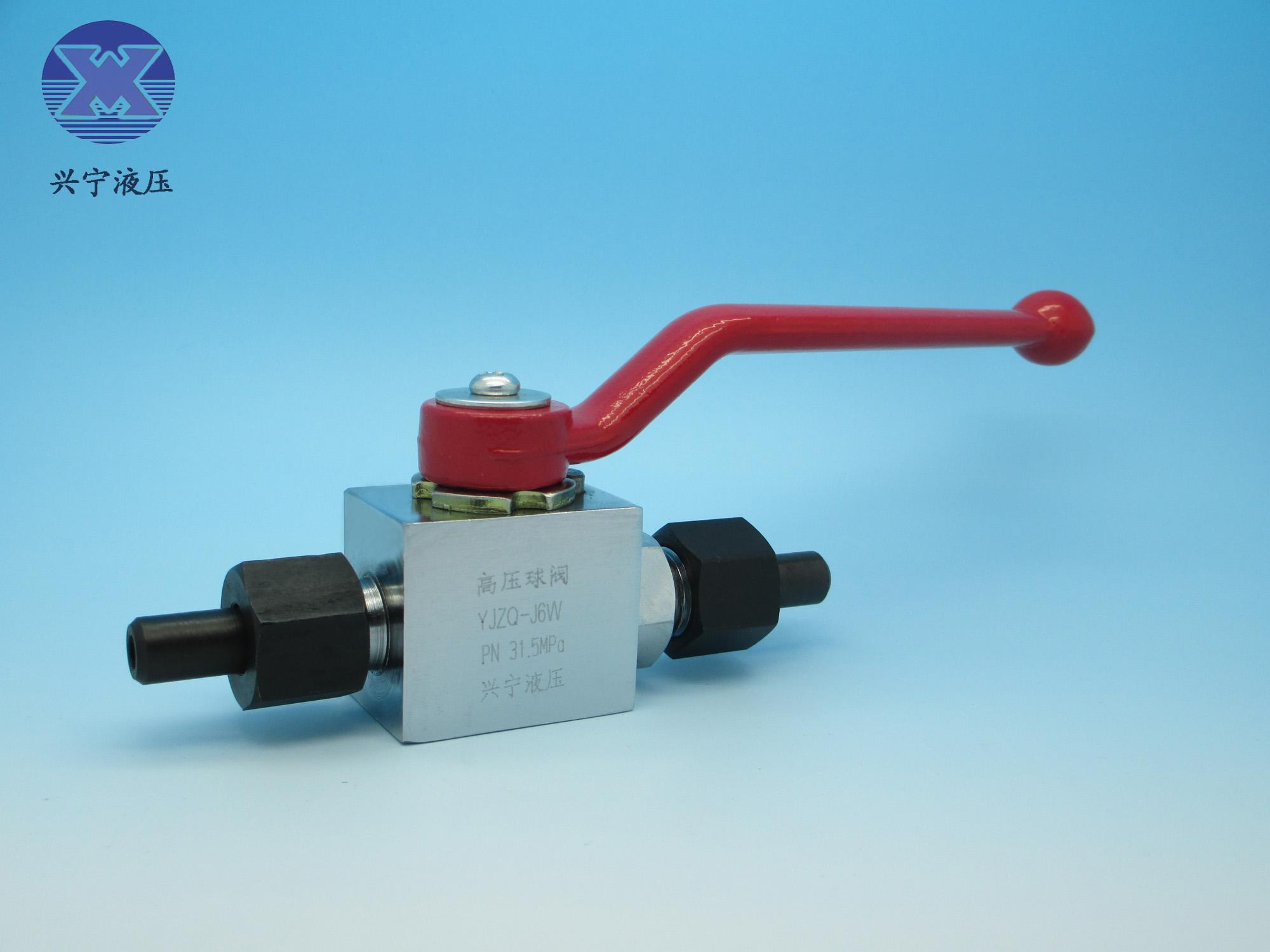 YJZQ型高压液压球阀YJZQ-J6W