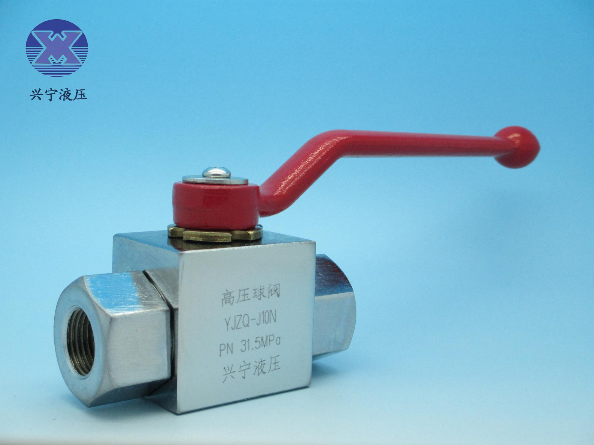 YJZQ型高压液压球阀YJZQ-J10N