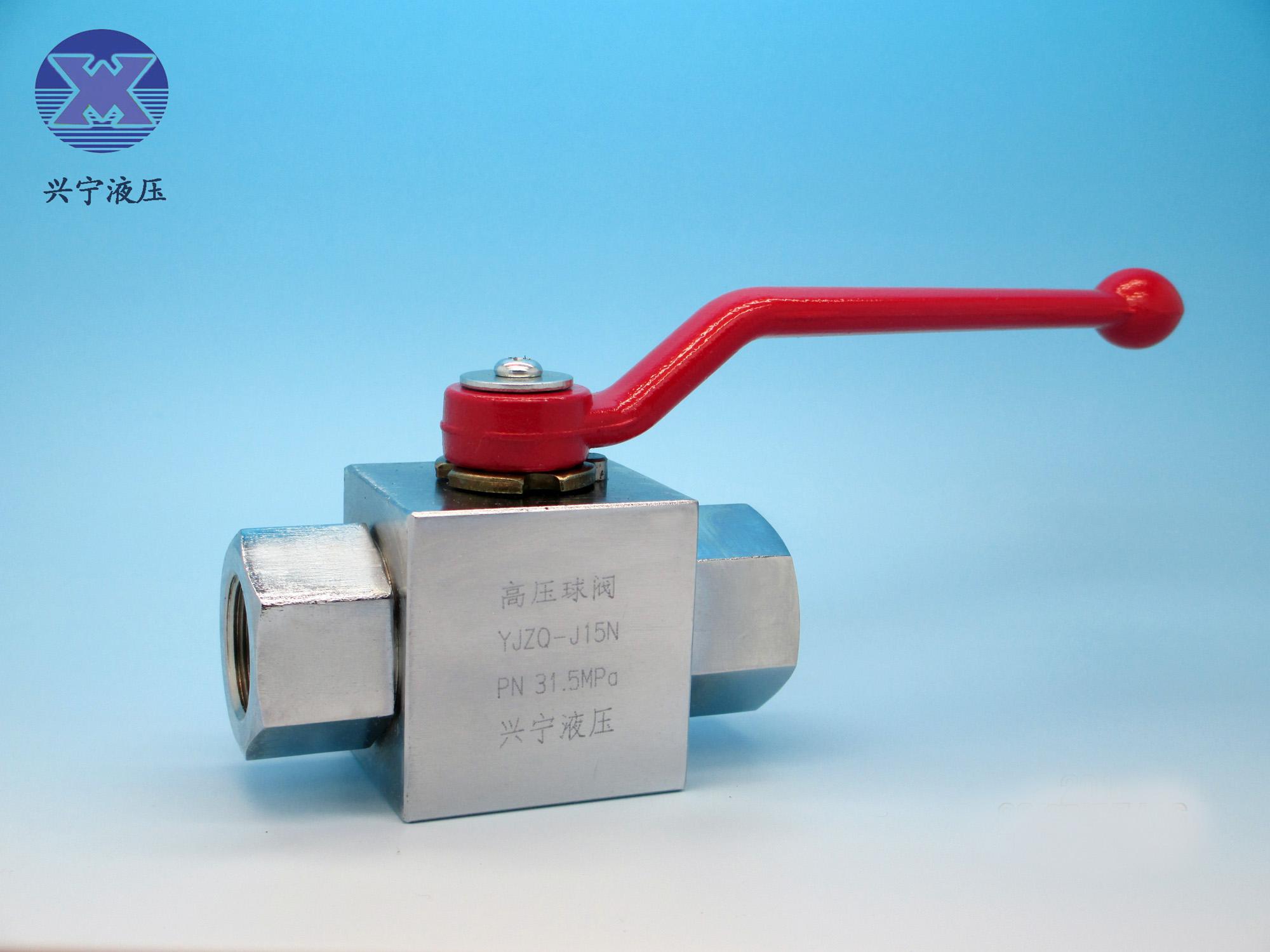 YJZQ型高压液压球阀YJZQ-J15N