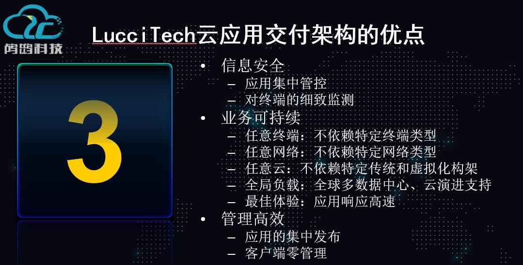http://img.wezhan.cn/content/sitefiles/36125/images/6388877_image017.jpeg