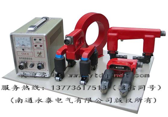 CDX-III型便攜式多功能磁粉探傷機