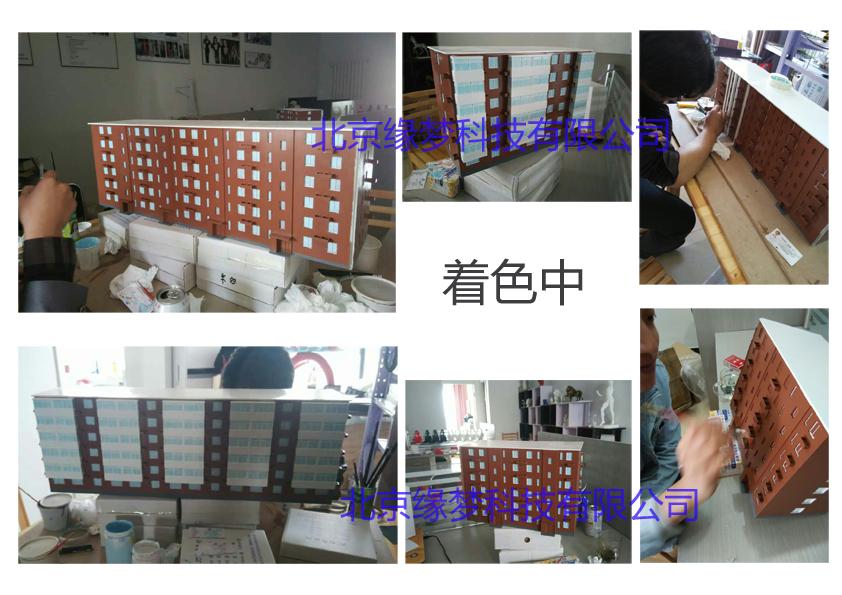 北京缘梦科技有限公司